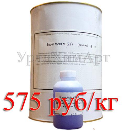 Силикон литьевой, формовочный Super Mold M 10