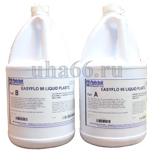 Жидкий литьевой пластик EasyFlo 60 57217b12f6b